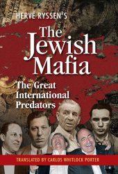 jewish_mafia_cover.jpg